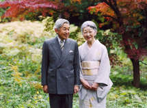 Japan's emperor, empress arrive in Canada