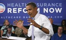 Obama health care push clears Senate hurdle