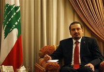 Lebanon's Hariri set to form new government