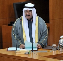 Kuwaiti Islamist MP threatens to grill PM over music classes