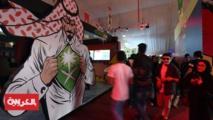 Saudi Arabia plans 2.7-billion-dollar entertainment firm