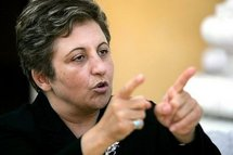 Iran's treatment of Ebadi 'deeply reprehensible': US