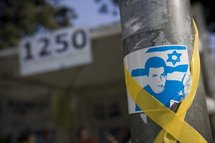 A Gilad Shalit sticker