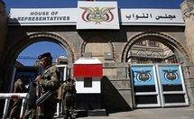 Yemeni policemen in Sanaa (AFP/Ahmad Gharabli)