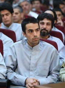 Arash Rahmani Pour
