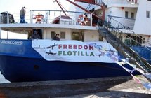 The Rachel Corrie activist cargo ship