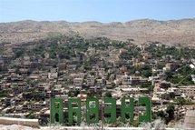 Village of Shebaa