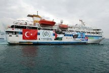 One of the Turkish ships that took part in the 'Freedom Flotilla'
