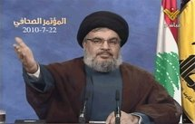 Hezbollah 'Israel footage' fails to convince: experts