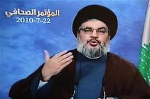 Hassan Nasr Alla