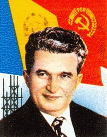 "Son wants ""Ceausescu"" trademark to be protected"