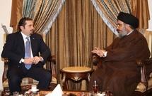 Lebanon divisions over Hariri tribunal deepen