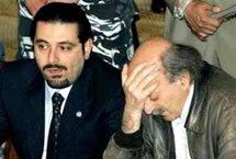 Walid Jumblatt with Saads Alhariri