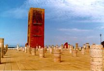 Moroccan  Capitat Rabat