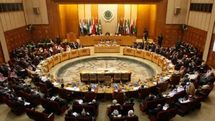 Arab FMs to review peace prospects after US bid fails