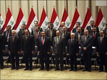 Iraq new government