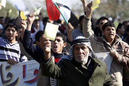Valentine protest targets Iraq leaders
