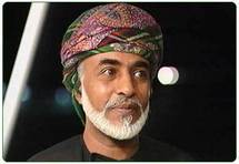 Oman latest Arab state in crisis as protesters die
