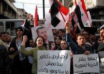 "Syria protest crackdown ""unacceptable"" : UN"