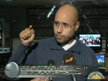 Fight goes on, says Kadhafi son: TV audio tape