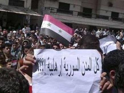 Syria says 13 killed in flashpoint city of Homs