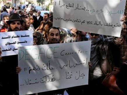 Syrian street hails new anti-regime front: activists