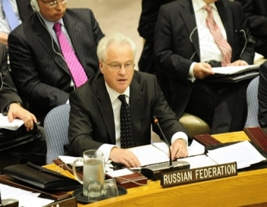 Russia, China veto UN resolution on Syria crackdown