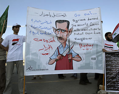 Unrest-hit Syria votes on new constitution