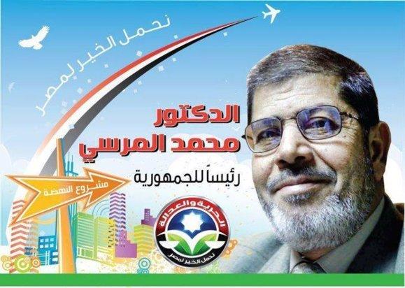 Brotherhood insists on Egypt vote win, Tahrir presses