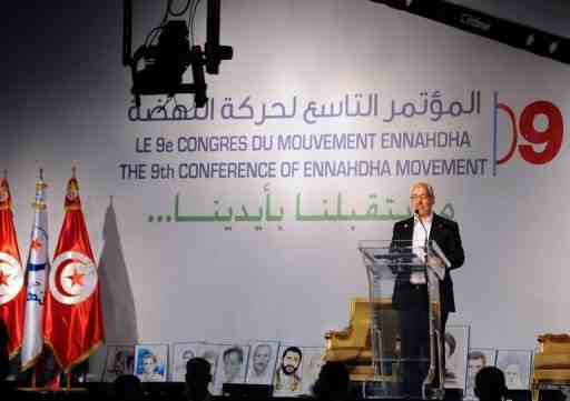 Ruling Islamists urge Tunisia consensus at congress