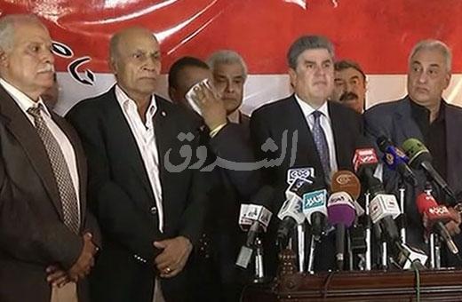 Egypt Nasserist parties announce merger