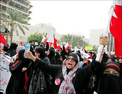Bahrain arrests 4 over deadly bombings
