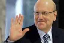Lebanese prime minister Mikati resigns