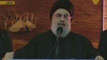 Hezbollah chief in rare appearance ahead of Ashura