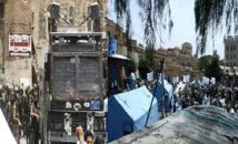 UNESCO condemns ancient houses' destruction in Sanaa 'strike'