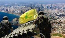 US places 4 Hezbollah figures on sanctions blacklist