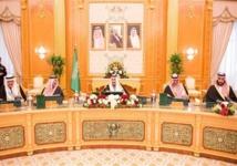 Saudi cabinet approves economic diversification plan