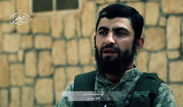 Commander of Syrian rebel alliance killed in airstrike: jihadists