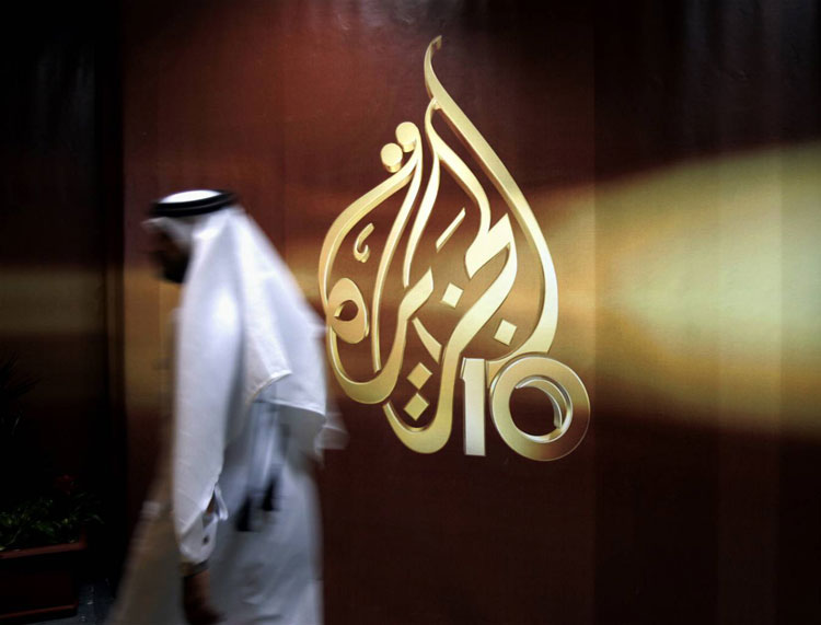 Al-Jazeera Twitter account temporarily 'suspended'