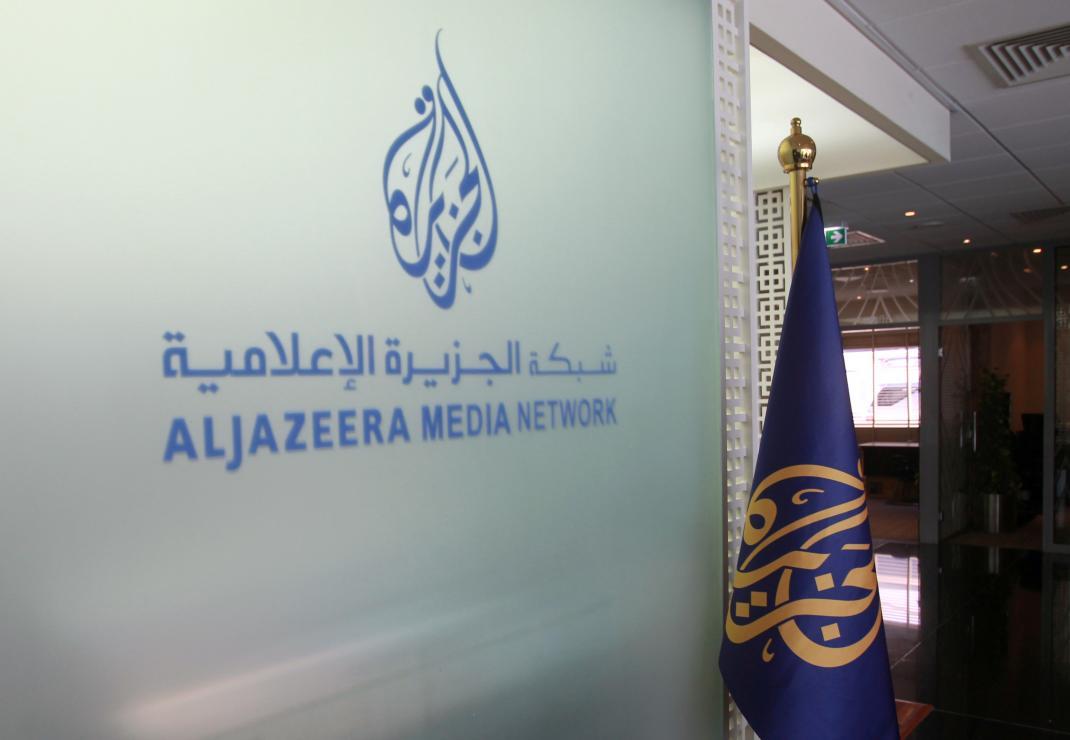 Israel moves to ban Al Jazeera broadcasts, revoke press credentials