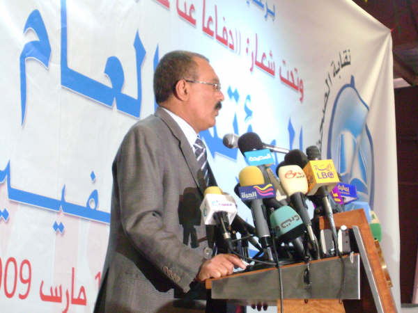 Yemen youth demand Saleh trial over uprising killings
