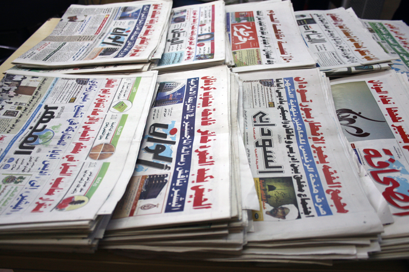Sudan election campaign to start amid opposition boycott