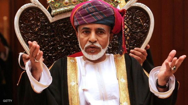 Sultan back in Oman after 'successful' treatment