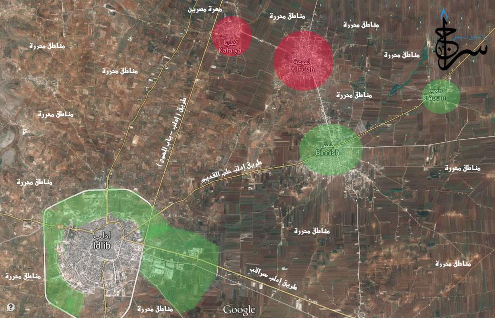 Qaeda advances on Syria army base near Idlib: monitor
