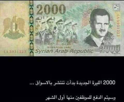 Syrian pound hits lowest value in war: economist