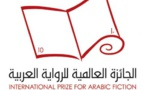 Longlist, judges and dates announced for International Prize for Arabic Fiction 2017