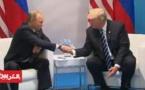 Putin eyes new era of cooperation under Trump