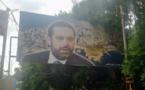 PM Hariri arrives in Lebanon two weeks after shock resignation