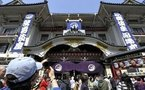 Curtain call for Japan's premier kabuki theatre