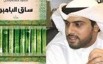 Kuwaiti wins Arab Booker for novel on migrant workers
